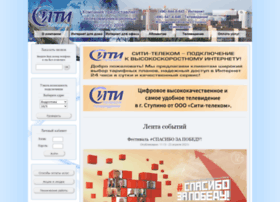 city-t.ru