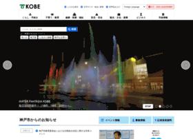 city.kobe.lg.jp