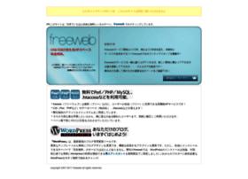 city.mailorder-site.com