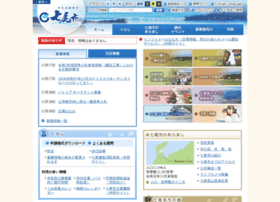 city.nanao.lg.jp