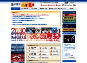 city.sapporo.jp