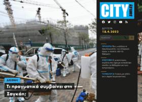 city.sigmalive.com
