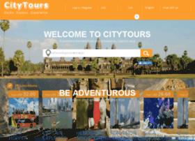 city.uatserver.info