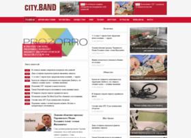 cityband.com.ua