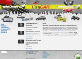 citycar.in.ua