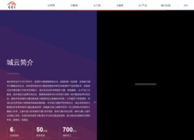 citycloud.com.cn