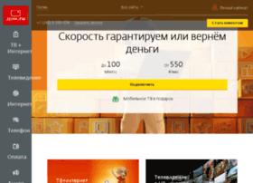 citydom.ru