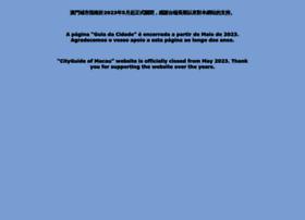 cityguide.gov.mo