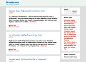 cityhobo.com