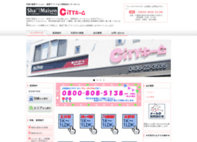 cityhome-i.com