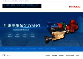 cityhotel-shanghai.com