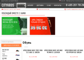 citykros.ru