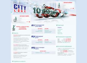 cityline.by