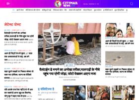 citymailnews.com