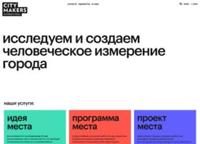 citymakers.com