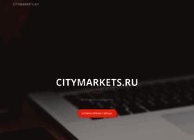 citymarkets.ru