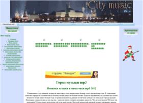 citymusicmp3.narod.ru