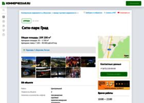 cityparkgrad.beboss.ru