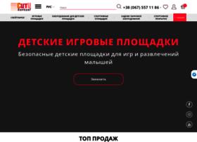 cityparking.com.ua