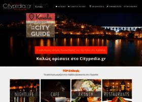 citypedia.gr