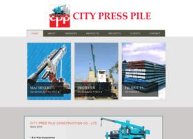 citypresspile.com