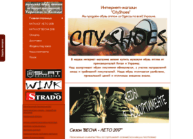 cityshoes-odessa.ru