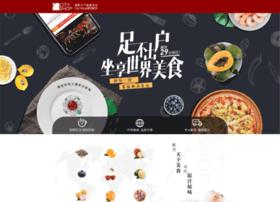 cityshop.com.cn