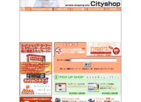cityshop.jp