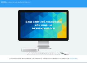 citysmile.ru
