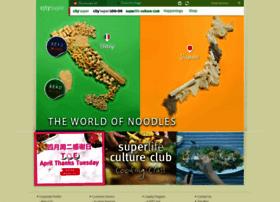 citysuper.com.cn