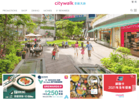 citywalk.com.hk