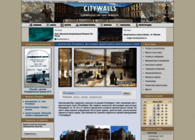 citywalls.ru