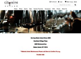 citywinecellar.com