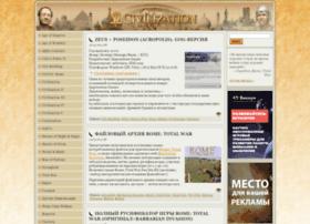 civ-blog.ru