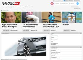 civic-club.ru