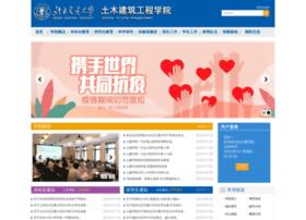 civil.bjtu.edu.cn