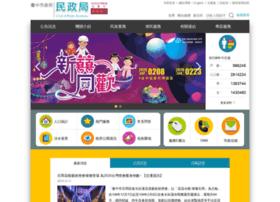 civil.taichung.gov.tw