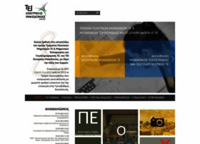 civilgeo.teicm.gr