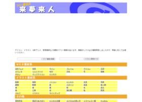 civillink.net
