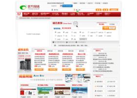 civong.net