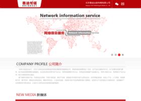 ciw.com.cn
