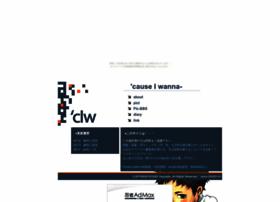 ciw.ifdef.jp