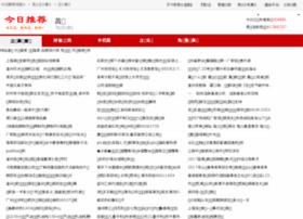 cixi.kvov.net