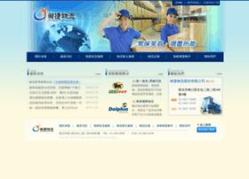 cj-logistics.com.tw