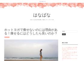 cj-matching.jp