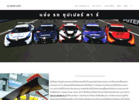 cj-racer.com