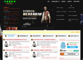 cjfzw.com
