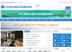 cjhy.com.cn