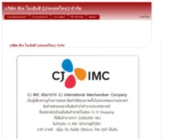 cjimcmall.tarad.com