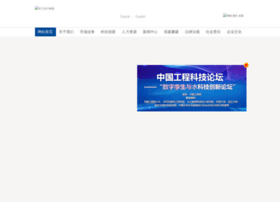 cjwsjy.com.cn